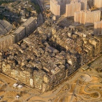 The Incredible Story of the Kowloon Walled City