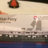THE HONG KONG FERRY CHALLENGE IS OVER - now we just have the challenge of getting home...